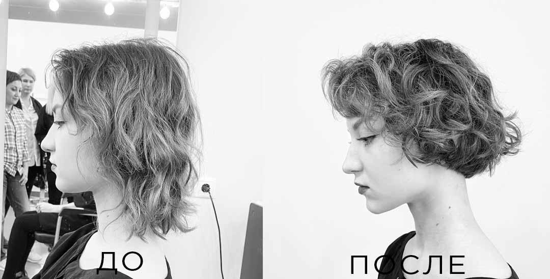 Короткий боб на вьющиеся волосы